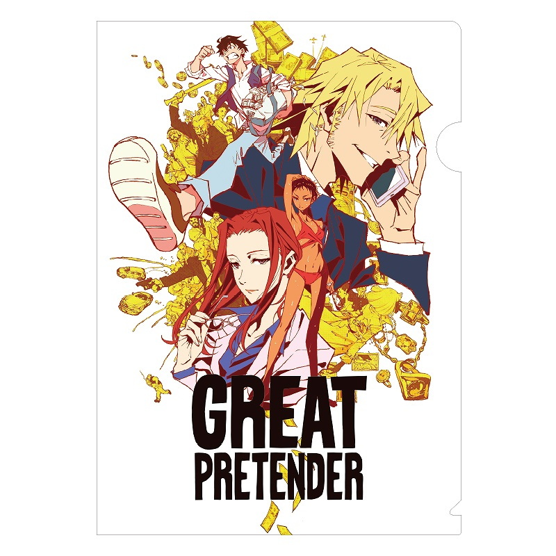 GREAT PRETENDER シングルクリアファイル_A