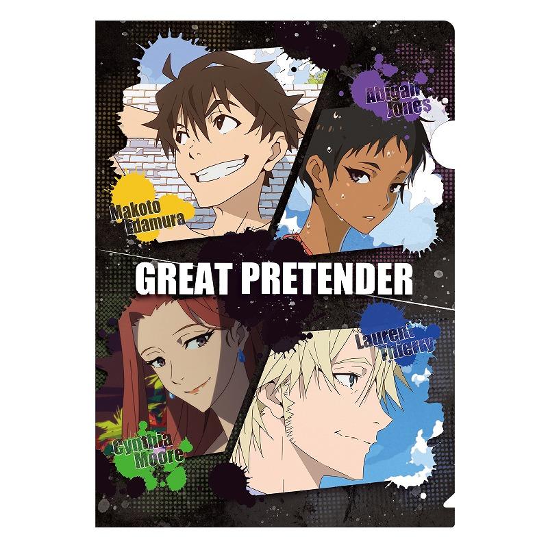 GREAT PRETENDER シングルクリアファイル_B