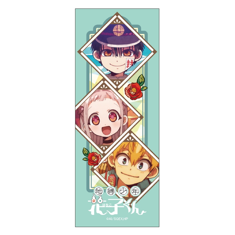 【予約商品3月下旬発送】地縛少年花子くん 太軸シャープペンシル_A