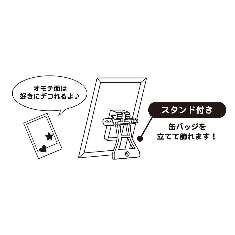 【予約商品月4月中旬発送】名探偵コナン フォトジェニ缶バッジ_コナン