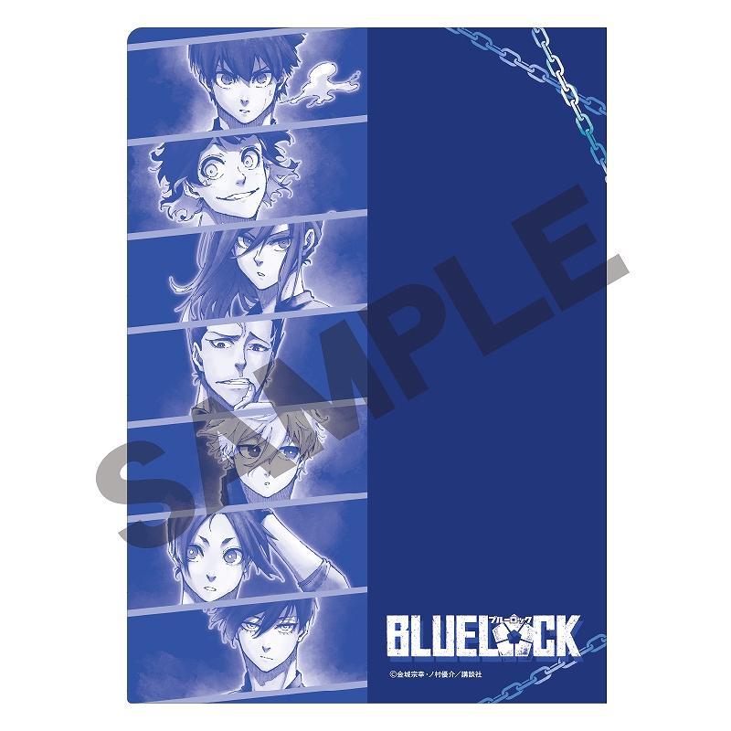 【予約商品12月上旬発送】ブルーロック シングルクリアファイル_チェーン