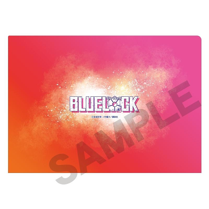 【予約商品12月上旬発送】ブルーロック シングルクリアファイル_ピンク