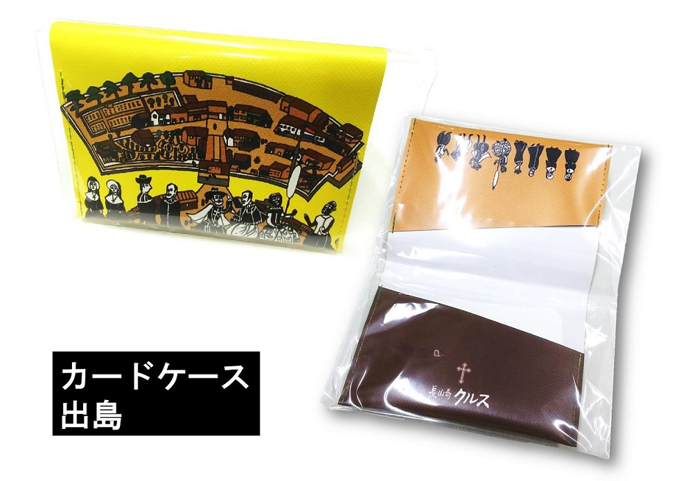 【送料無料】カードケース