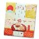 【期間限定パッケージ】長崎銘菓クルス 3種詰合せ 18枚入