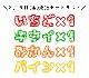 【冷蔵便】フルーツワッフル4個入 ※3月5日(金)発送/6日(土)〜7日(日)お届け※