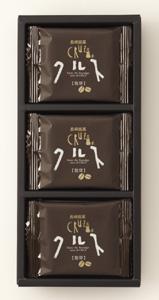 長崎銘菓クルス[珈琲] 12枚入