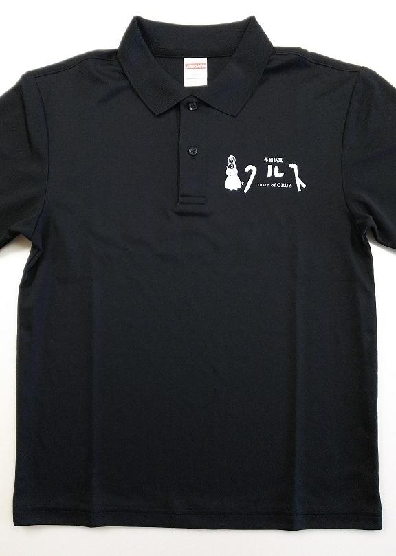 クルスオリジナルポロシャツ[black] L ※男女兼用
