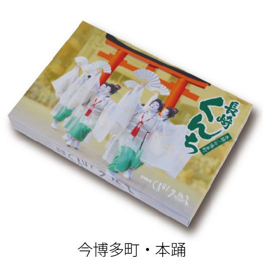 景観クルス 長崎くんち 4箱詰合せ (クルス4枚入×4箱)