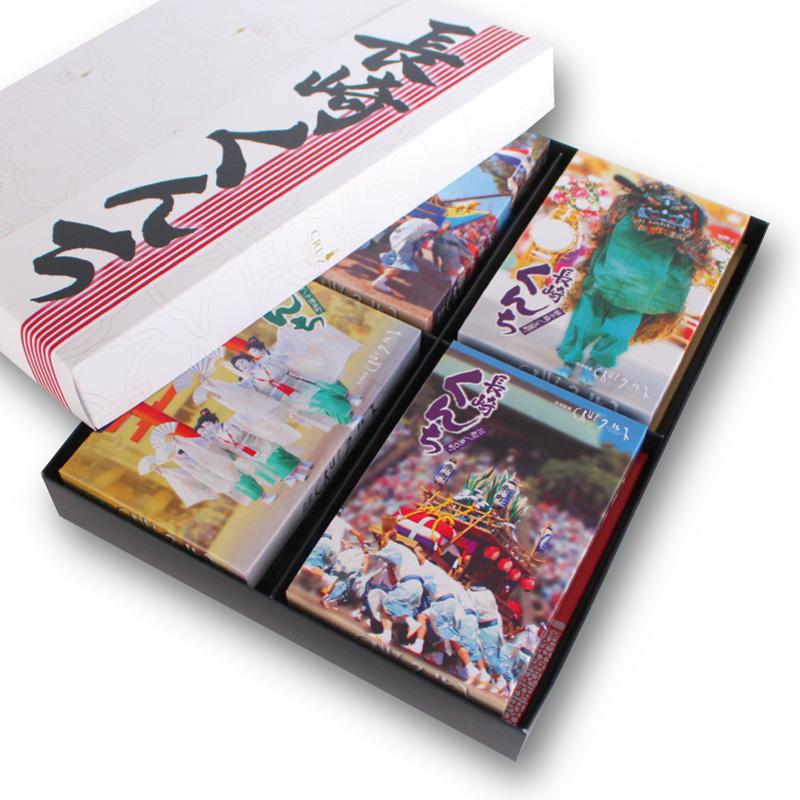 景観クルス 長崎くんち 8箱詰合せ (クルス4枚入×8箱)
