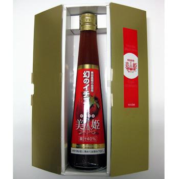 奥田農園 岐阜羽島「美人姫いちご果汁40% ツリーボトルタイプ 320g 化粧箱入」奇跡のいちごの果汁飲料
