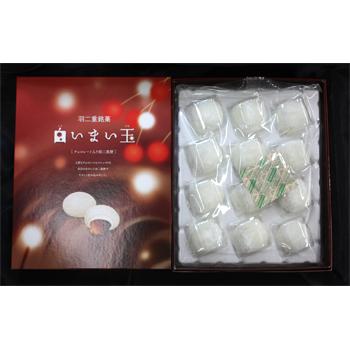 羽二重餅の古里「白いまい玉(チョコレート入り羽二重餅) 12個入×2箱」 チョコとマシュマロの羽二重餅