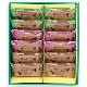 洋菓子工房ぶどうの木「緑のぶどうのクリームサンド(6個入り×2箱/12個入り×1箱/18個入り×1箱)」