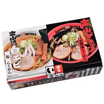麺家いろは:「富山ブラック&白エビ塩らーめん 8食セット」東京ラーメンショーにて5度に渡り売上数第一位の富山ブラック!