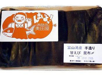 奥田屋「甘エビ昆布〆刺身」 身がぷっくらで甘味が豊富