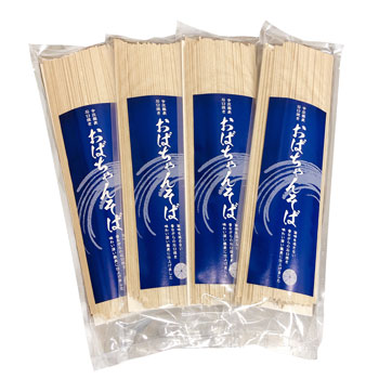 ほっと今庄「おばちゃんそば(乾麺) 200g×4袋入」 今庄産そば粉100%使用