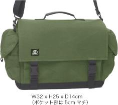 「422 フィールドバッグ」(グリーン)帆布リュック・帆布バッグのシライデザイン