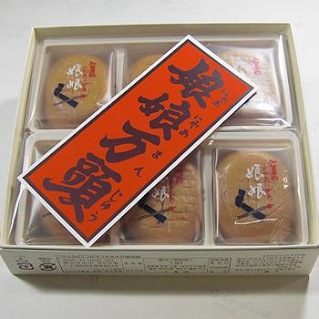 「娘娘万頭(にゃあにゃあまんじゅう)6ケ入」黒糖と地産味噌のほのかな香り,加賀山中温泉の代表銘菓