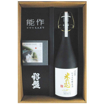 銀盤酒造:「能作×米の芯 純米大吟醸 原酒 特別セット」錫製猪口と純米大吟醸原酒720mlのセット。