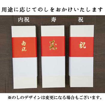 富山ねるものコーポレーション:「こふく鯛ねんね5枚入」福をとどける小さな細工蒲鉾