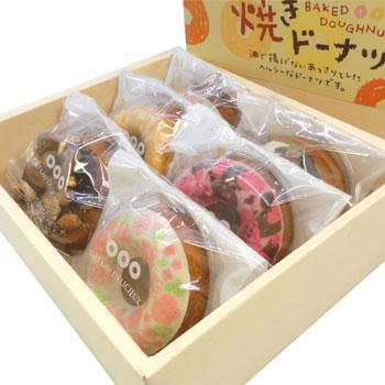 松田陽明堂:「ふくこむぎを使った焼ドーナッツ」可愛くPOPなドーナツ!