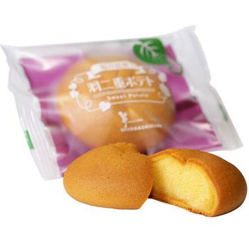 西洋菓子倶楽部:「羽二重ポテト 14個入り」福井あわら産の冨津金時を使用