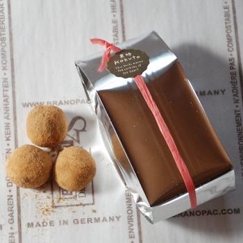 おおい夢工房「クッキー 黒糖ボール」 黒糖たっぷり、四ツ葉バターを贅沢に使ったクッキー