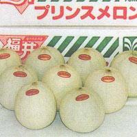 真栄青果:福井県産プリンスメロン/4kg箱 7〜9玉入り ※季節商品※