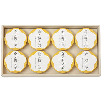 新珠製菓:肉厚で良質な黄金の梅をまるごと1個使った「金ノ梅ノ美ゼリー(ギフト用)」