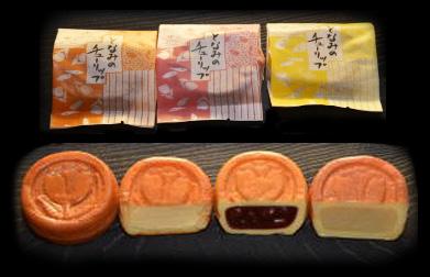砺波の河合菓子舗「となみのチューリップ 15個入」 人気の富山銘菓