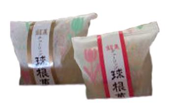 砺波の河合菓子舗「チューリップ球根菓 15個入」 人気の富山銘菓
