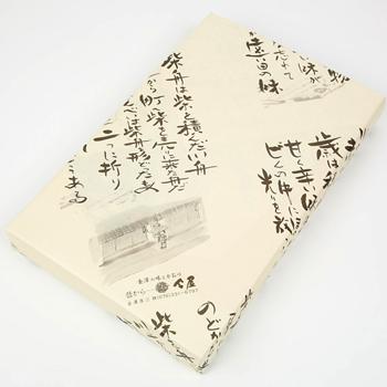 今屋:金沢銘菓 「柴舟(21枚入) 箱入り」生姜と砂糖を煎餅に塗った上品な甘さ