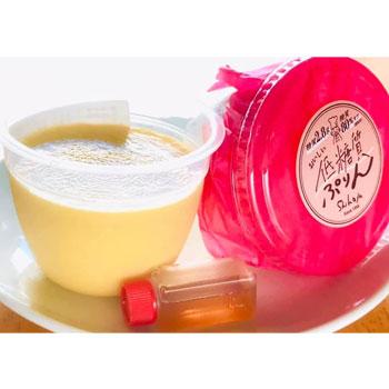 志保重:「低糖質プリン 3個入」王道なめらかプリンの美味しさはそのままに糖質を大幅にカット