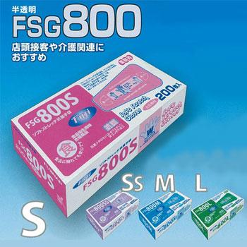 林商会:店頭接客や介護関連におすすめ「Fuji ソフトストレッチ抗菌手袋」