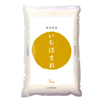 JA福井県:「いちほまれ R2年 福井県産 (5キロ/10キロ) 」食味ランキングにおいて最高評価[特A]を取得