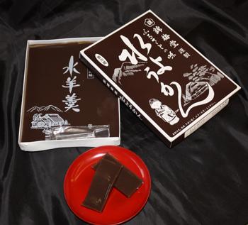 福井の銘菓「水ようかん 5箱入」錦梅堂 ※季節商品※