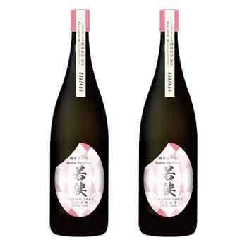 小浜酒造「純米大吟醸若狭(720ml×2本/1800mlご自宅用/1800mlギフト用)」