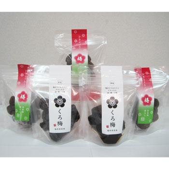 若狭物産協会:「ドライフルーツ梅・くろ梅セット(5袋/ハーフケース)」甘い梅とすっぱい梅を両方。