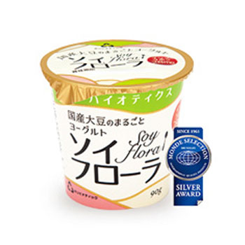 ホリ乳業:「ホリビオティック 国産大豆のまるごとヨーグルトソイフローラ 90g×10個入」国産大豆100%使用