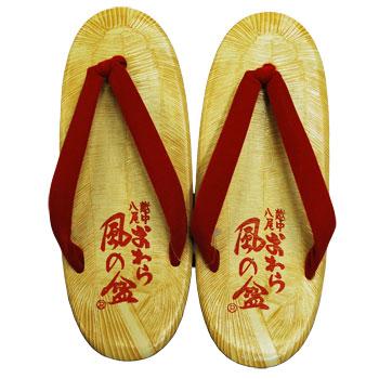 キシモト靴店:「婦人おわら草履 2足セット」(赤文字/黒文字)おわら風の盆