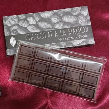 「Lovers BEAN TO BAR CHOCOLATE」数量限定。パティスリージラフ特製ラバーズチョコレート。