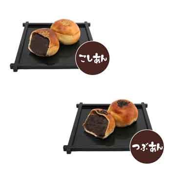 PANTES365Japan「極上 超薄皮あんぱん(こし・つぶ6個セット/こし 6個セット/つぶ 6個セット)」