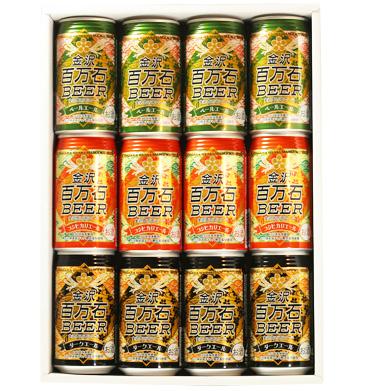 わくわく手づくりファーム川北:北陸発!「金沢百万石ビール(350ml缶)8本/12本」