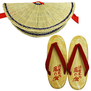 キシモト靴店:「婦人おわら草履×編み笠セット」おわら風の盆