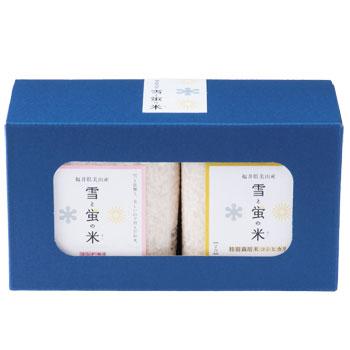 エッチ・ジェイ・ケイ:「雪と蛍の米 食べ比べセット」鮮度・美味しさそのまま真空パックタイプ!