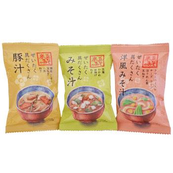 大本山永平寺御用達 米五のみそ「フリーズドライ越前おみそ汁(15食セット/30食セット)」ぜいたく具だくさん