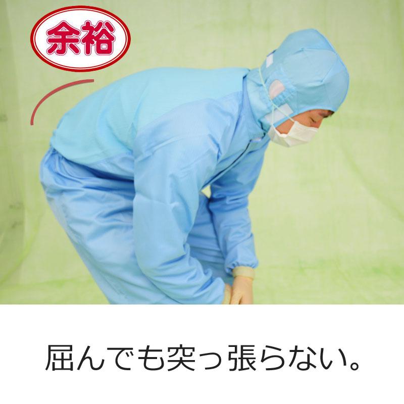 フード別 クリーンルームウエア つなぎ服 白/青 S〜5L コンポジットタイプ CP1050