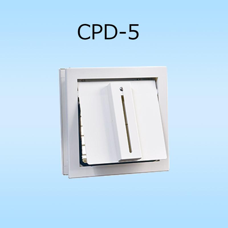 差圧ダンパー CPD-5, CPD-10, CPD-15 クリーンルームの室圧調整機器