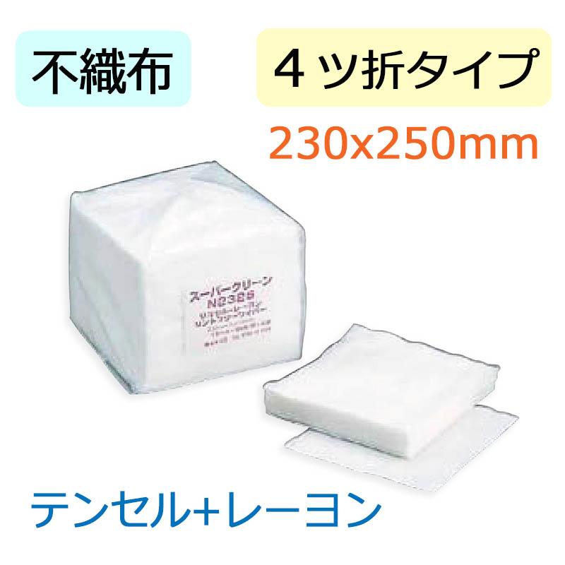N2325 スーパークリーン ワイピングクロス テンセル+レーヨン 不織布ワイパー