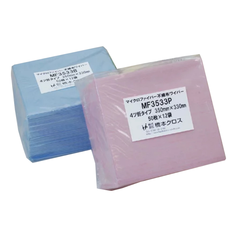 MF3533B/MF3533P  マイクロファイバー (極細繊維)  不織布ワイパー