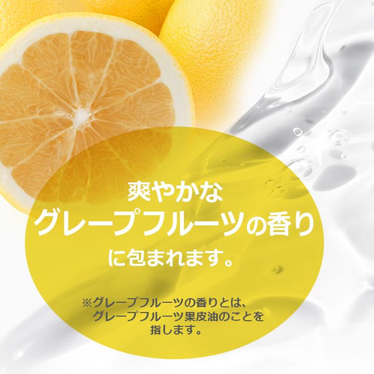 ハンドジェル スリーフ Sourif / 270g 置き型 日本製 大容量サイズ グレープフルーツの香り ヒアルロン酸配合 エタノール70% 手指の清潔